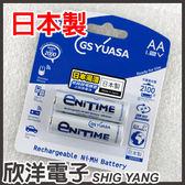日本湯淺 YUASA 3號 AA 1900mAh 低自放電鎳氫充電電池 2入(GY-MAA2B)
