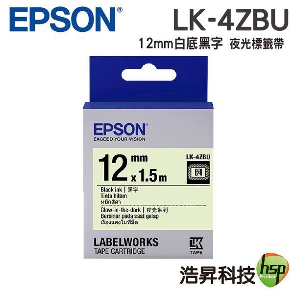 EPSON 12mm 原廠標籤帶 LK-4ZBU 夜光