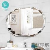 現代簡約無框免打孔浴室鏡子壁掛衛生間洗手間廁所化妝梳妝衛浴鏡 快速出貨