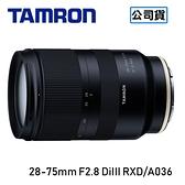 分期零利率 3C LiFe Tamron 騰龍 28-75mm F2.8 DiIII RXD 鏡頭 Model A036 Sony E 接環 俊毅公司貨