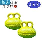 【海夫健康生活館】佳新醫療 握力球 雙包裝(JXRP-001)