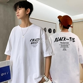 簡約短袖T恤男夏季港風寬鬆半袖潮流學生帥氣百搭ins上衣潮牌體恤