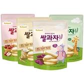 韓國ibobomi 嬰兒米餅(30g) 蘋果/菠菜/原味/紫薯/藍莓 款式可選【小三美日】