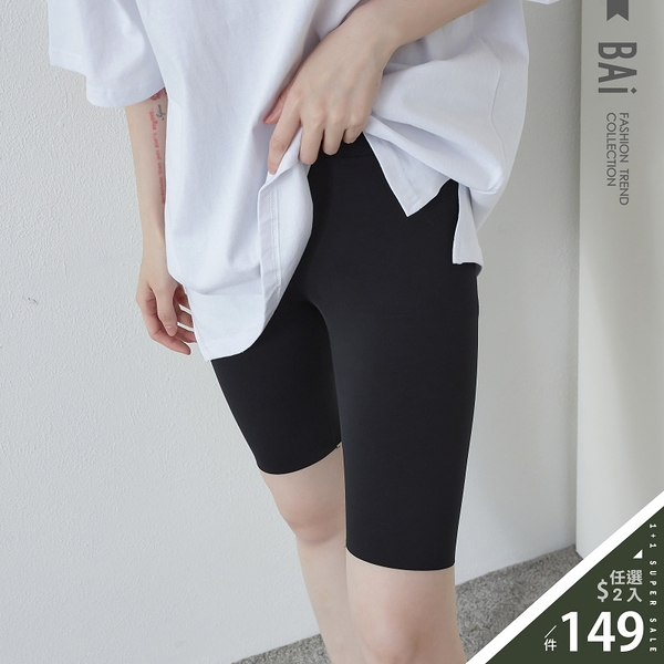 彈性收腹運動內搭五分褲M-XL號-BAi白媽媽【316055】