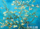 拼圖玩具 巴坦杏花樹梵高進口拼圖玩具1000片成年油畫枝上杏花開 生活主義