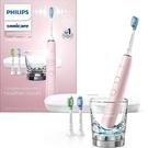 Philips【美國代購】飛利浦 電動牙刷 超音波鑽石靚白9300系列 智慧型 HX9903/21 - 粉色