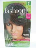 華世~歐絲特植物性染髮劑5號(亮棕色)Light Brown