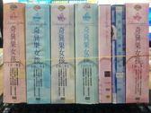挖寶二手片-U00-187-正版DVD【奇異果女孩 第1+2+3+4+5+6+7季】-套裝影集