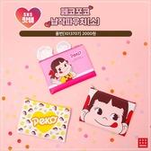 韓國大創x不二家 Peko文件袋/文件包