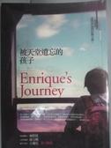 【書寶二手書T1/翻譯小說_JIA】被天堂遺忘的孩子:一場重現愛與勇氣的冒險之旅_索妮雅