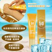 韓國 Deoproce 玻尿酸保濕防曬凝膠50ml