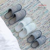 棉拖鞋女秋冬季室內家居保暖防滑厚底情侶居家可愛親子兒童拖鞋男 挪威森林