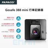 PAPAGO GoSafe388mini 行車記錄器 負離子 迷你 142度 超廣角 大光圈 支援胎壓 停車監控 台灣製造