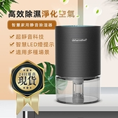 【新北現貨】D90除濕機除濕機dehumidifier抽濕機迷你家用除濕靜音除濕 超商