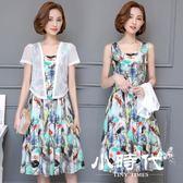 大碼短袖洋裝 夏裝兩件套中長款裙子棉麻短袖套裝連身裙潮