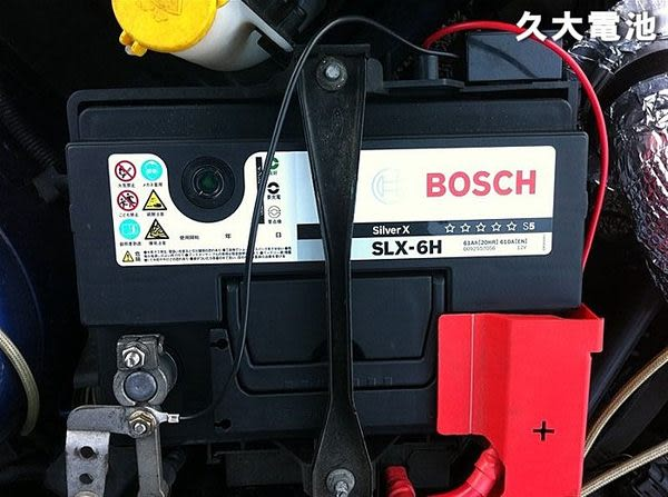 ✚久大電池❚博世 BOSCH 二代銀合金 歐洲車電瓶 SLX-6H OPEL CITROEN FORD RENAULT