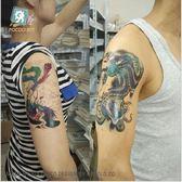 防水 紋身 貼紙 彩色 霸氣 龍騰 星空形 大花臂 大圖案 龍鳳圖