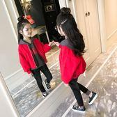 外套 女童外套春裝中大童女孩洋氣夾克兒童春秋棒球服韓版童裝【小天使】