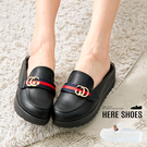 [Here Shoes]拖鞋-MIT台灣...