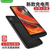 小米MIX2S背夾電池MIX2手機專用背夾充電寶小米6便攜式超薄手機殼igo 3c優購