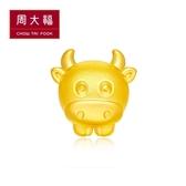 幸福小牛黃金路路通串飾/串珠 周大福 萌Q生肖系列