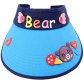 兒童帽 兒童太陽帽2-12歲寶寶遮陽防曬帽女童春夏季空頂帽男童潮大檐帽子【快速出貨】