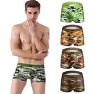 4條禮盒裝 新款猛男竹纖維軍綠迷彩平角褲透氣印花軍人夏四角褲頭 降價兩天
