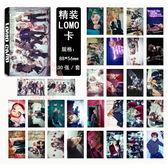 現貨盒裝 BTS防彈少年團 WINGS LOMO小卡 照片寫真紙卡片組(共30張) E622-A 【玩之內】 金泰亨 田征國