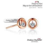 鑽石耳環 PERKINS 伯金仕 Anne玫瑰金系列 總重0.12克拉耳環
