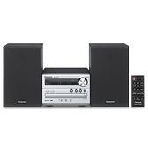 Panasonic國際組合音響SC-PM250-S【愛買】
