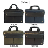 CORRE【PR012】經典手提斜背兩用包