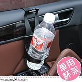 多功能車用水杯架 飲料架 置物架