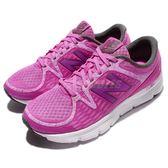 【五折特賣】New Balance 慢跑鞋 NB 775 粉紅 白 運動鞋 避震跑鞋 舒適大底 女鞋【PUMP306】 W775RF2D