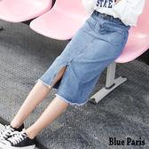 藍色巴黎 ★ 韓版高腰雙口袋開岔中長牛仔裙 及膝裙 長裙《 S~L》【23360】