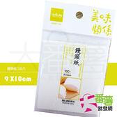 【UdiLife】生活大師 美味關係 饅頭紙 [DM3] - 大番薯批發網