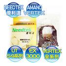 AMANO EX-3000 / VERTEX / JM / Needtek 六欄打卡鐘專用色帶 UT-5300/5600/7300/7600/6300/6600/8600