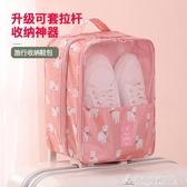 鞋子收納神器省空間鞋盒收納盒多功能防塵鞋袋收納袋旅行收納鞋包 酷斯特數位3c