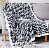 加厚秋冬季極簡針織毛線毯辦公室空調午休毯披肩蓋毯沙發休閑北歐 雙十一全館免運