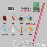 笛子臻品精制專業初學笛子成人入門兒童二節笛一節學生橫笛四色可選 爾碩數位3c