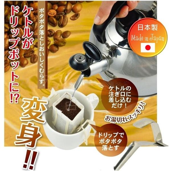 【九元生活百貨】日本製 細口壺嘴器 手沖咖啡壺嘴 日本直送