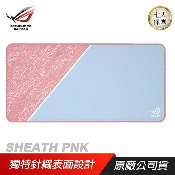 【南紡購物中心】ROG SHEATH PNK 電競滑鼠墊 粉紅限量版 ASUS 華碩
