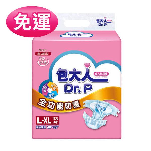 包大人 全功能成褲L~XL號13片X6包/箱 ★箱購優惠★【躍獅】