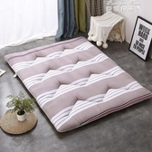 打地鋪睡墊神器夏季可折疊床墊午睡軟墊子夏天放鋪地上睡覺地墊子YYP 麥琪精品屋