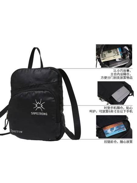 護照包杉木山裝小包包女護照包斜挎戶外運動手機包女手拿潮證件小包男 【快速】