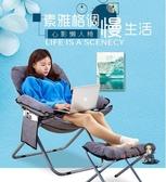 懶人沙發 創意懶人沙發單人陽台休閒躺椅電腦椅臥室簡約宿舍沙發椅折疊椅子 8色T 交換禮物