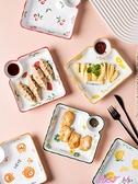 餐具日式餐具菜盤子家用水餃子盤子帶醋碟創意陶瓷分格碟子壽司盤商用 JUST M
