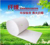 整卷20平方 優質環保聚酯纖維隔音棉