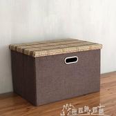 收納箱布藝有蓋大號棉麻衣服衣物整理箱家用折疊儲物箱內衣收納盒 奇思妙想屋
