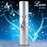 情趣用品 費洛蒙 嚴選推薦 Lure 男士頂級香氛 體香劑 30ml-吸引異性激發情愛 約會必備