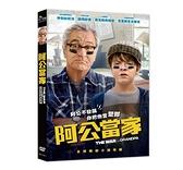 【停看聽音響唱片】【DVD】阿公當家